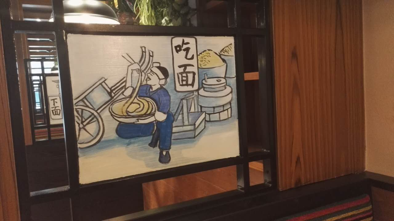 老碗会面馆手绘 - 深圳3d立体画_深圳墙绘_手绘墙画